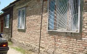 7-комнатный дом, 200 м², 8 сот., Чкалова за 9 млн 〒 в Таразе