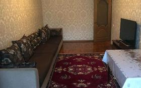 3-комнатная квартира, 60 м², 1/4 этаж, Стадион — Акназар хана за 21 млн 〒 в Шымкенте, Енбекшинский р-н