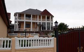 4-комнатный дом, 310 м², 10 сот., Молдагуловой 30 за 65 млн 〒 в Усть-Каменогорске