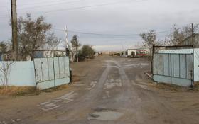 Промбаза 0.8 га, 1-й мкр 4а за 60 млн 〒 в Актау, 1-й мкр
