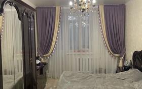 3-комнатная квартира, 86 м², 2/5 этаж, Молодежный 70 за 21 млн 〒 в Талдыкоргане