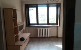 1-комнатная квартира, 17.5 м², 4/5 этаж, Мызы 15 за 5.4 млн 〒 в Усть-Каменогорске