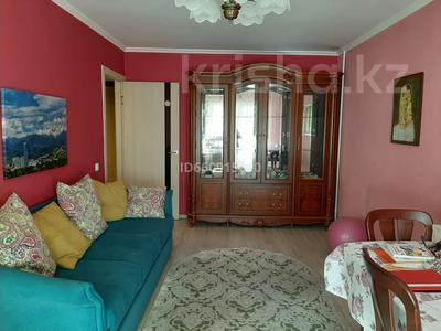 3-комнатная квартира, 62 м², 4/5 этаж, Тлендиева 254 за 27 млн 〒 в Алматы, Бостандыкский р-н — фото 11