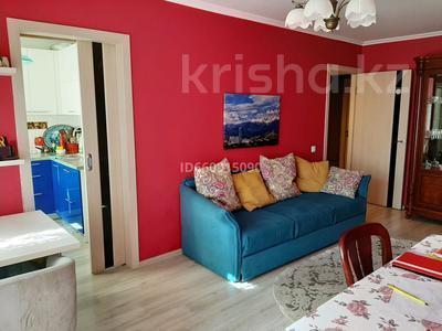 3-комнатная квартира, 62 м², 4/5 этаж, Тлендиева 254 за 27 млн 〒 в Алматы, Бостандыкский р-н — фото 12