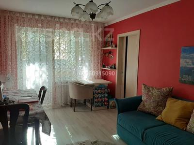 3-комнатная квартира, 62 м², 4/5 этаж, Тлендиева 254 за 27 млн 〒 в Алматы, Бостандыкский р-н — фото 13