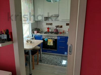 3-комнатная квартира, 62 м², 4/5 этаж, Тлендиева 254 за 27 млн 〒 в Алматы, Бостандыкский р-н — фото 14