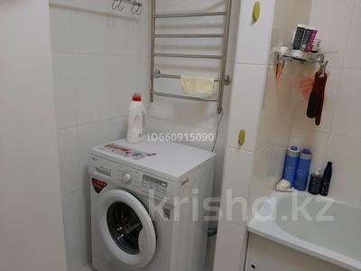3-комнатная квартира, 62 м², 4/5 этаж, Тлендиева 254 за 27 млн 〒 в Алматы, Бостандыкский р-н — фото 23