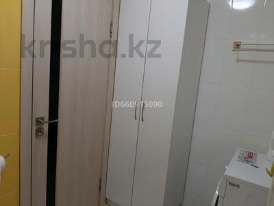 3-комнатная квартира, 62 м², 4/5 этаж, Тлендиева 254 за 27 млн 〒 в Алматы, Бостандыкский р-н — фото 24