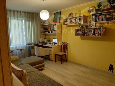 3-комнатная квартира, 62 м², 4/5 этаж, Тлендиева 254 за 27 млн 〒 в Алматы, Бостандыкский р-н — фото 27