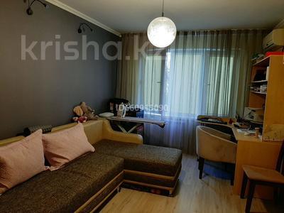 3-комнатная квартира, 62 м², 4/5 этаж, Тлендиева 254 за 27 млн 〒 в Алматы, Бостандыкский р-н — фото 28