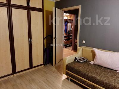 3-комнатная квартира, 62 м², 4/5 этаж, Тлендиева 254 за 27 млн 〒 в Алматы, Бостандыкский р-н — фото 29