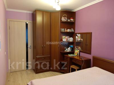 3-комнатная квартира, 62 м², 4/5 этаж, Тлендиева 254 за 27 млн 〒 в Алматы, Бостандыкский р-н — фото 3
