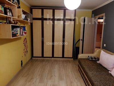 3-комнатная квартира, 62 м², 4/5 этаж, Тлендиева 254 за 27 млн 〒 в Алматы, Бостандыкский р-н — фото 30