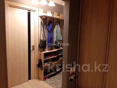 3-комнатная квартира, 62 м², 4/5 этаж, Тлендиева 254 за 27 млн 〒 в Алматы, Бостандыкский р-н — фото 6