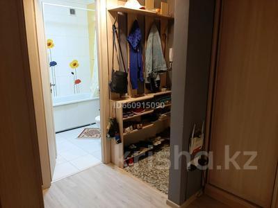 3-комнатная квартира, 62 м², 4/5 этаж, Тлендиева 254 за 27 млн 〒 в Алматы, Бостандыкский р-н — фото 7