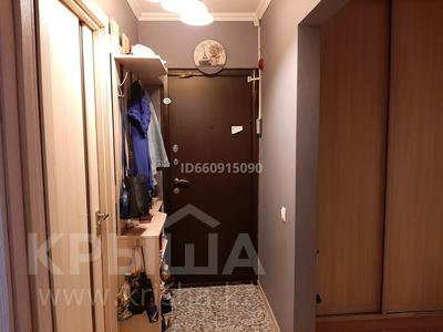 3-комнатная квартира, 62 м², 4/5 этаж, Тлендиева 254 за 27 млн 〒 в Алматы, Бостандыкский р-н — фото 8