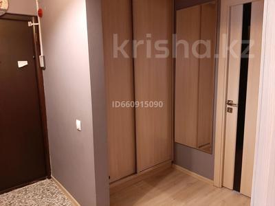 3-комнатная квартира, 62 м², 4/5 этаж, Тлендиева 254 за 27 млн 〒 в Алматы, Бостандыкский р-н — фото 9