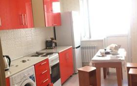 1-комнатная квартира, 40 м², 5/15 этаж помесячно, Бабаева 158 — Радостовца за 140 000 〒 в Алматы