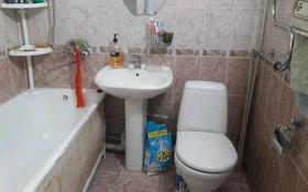 2-комнатная квартира, 45 м², 5/5 этаж, Сейфуллина 38 за 5.5 млн 〒 в Балхаше