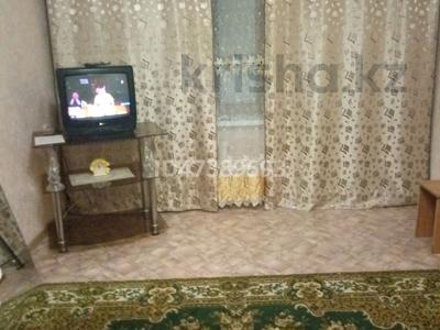 1-комнатная квартира, 29 м², 5/9 этаж по часам, Курмангазы — Гвардейская за 1 000 〒 в Уральске