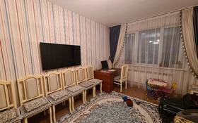 3-комнатная квартира, 88 м², 1/9 этаж, мкр Нуркент (Алгабас-1), Алгабас-1 за 26.5 млн 〒 в Алматы, Алатауский р-н