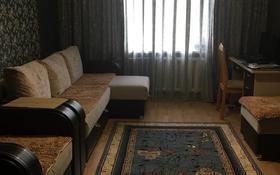 3-комнатная квартира, 83.5 м², 2/5 этаж, Морозова 32 за 20.5 млн 〒 в Щучинске