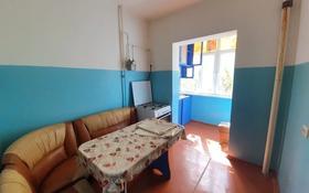 2-комнатная квартира, 48 м², 3/5 этаж, мкр Север 48 за 17 млн 〒 в Шымкенте, Енбекшинский р-н