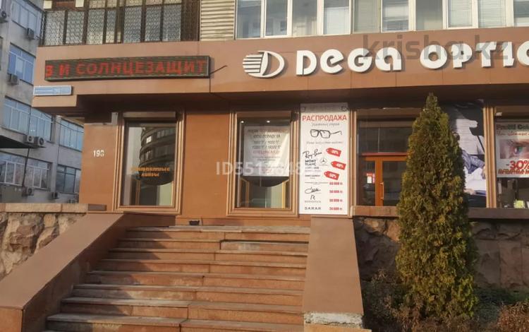 Магазин площадью 187 м², Назарбаева 193 — Сатапева за 2.5 млн 〒 в Алматы, Бостандыкский р-н