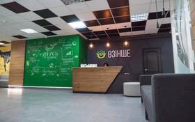 Магазин площадью 320 м², М. Ауэзова 147 — Брусиловского за 350 000 〒 в Петропавловске