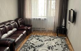 2-комнатная квартира, 48 м², 4/5 этаж, Козбагарова 24 за 15.5 млн 〒 в Семее