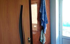 2-комнатная квартира, 56.5 м², 9/9 этаж помесячно, 70-й квартал 5 за 50 000 〒 в Темиртау