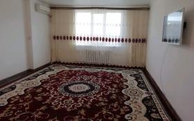 2-комнатная квартира, 71 м², 9/9 этаж, улица Бокенбай Батыра 133 а за 15 млн 〒 в Актобе