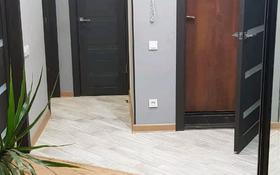 4-комнатная квартира, 82 м², 5/5 этаж, Алия молдагулова за 17 млн 〒 в Уральске