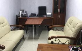 Офис площадью 90 м², 6-й мкр 4 за 250 000 〒 в Актау, 6-й мкр