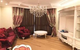 5-комнатный дом помесячно, 450 м², 3.5 сот., мкр Горный Гигант за ~ 1.3 млн 〒 в Алматы, Медеуский р-н