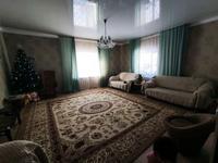 8-комнатный дом, 250 м², 16 сот.