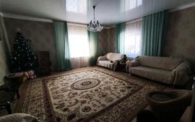8-комнатный дом, 300 м², 16 сот., Ширяева 20 за 36 млн 〒 в Павлодаре
