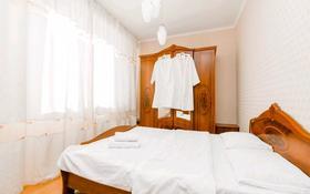 2-комнатная квартира, 65 м², 6/14 этаж посуточно, Кунаева 14/2 — Туркистан за 10 000 〒 в Нур-Султане (Астана), Есиль р-н