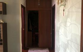 4-комнатная квартира, 91 м², 4/5 этаж, 15-й мкр 54 за 22 млн 〒 в Актау, 15-й мкр