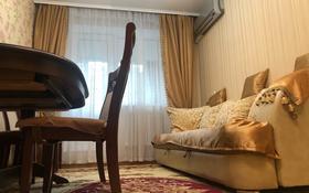 4-комнатная квартира, 78 м², 3/4 этаж помесячно, Біржансал 122/128 — Жансугурова за 200 000 〒 в Талдыкоргане