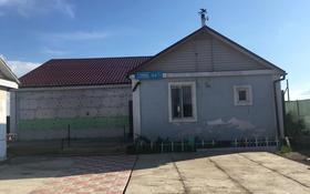 7-комнатный дом, 185 м², 6 сот., 8 мкр 34 за 25 млн 〒 в Жибек Жолы