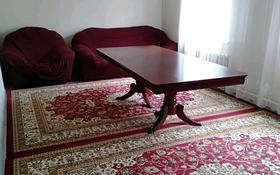 4-комнатный дом, 104 м², 4.64 сот., Болтирик Би за 16.5 млн 〒 в