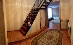 6-комнатный дом, 205 м², Приозерный 25 за 15 млн 〒 в Актау