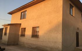 10-комнатный дом, 233.1 м², 6 сот., 2 линия 17 за 28 млн 〒 в Казцик