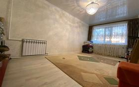 4-комнатная квартира, 90 м², 2/5 этаж, Момышулы 16 за 17.5 млн 〒 в Жезказгане