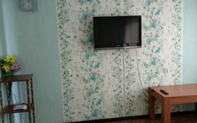 1-комнатная квартира, 38 м², 7/9 этаж посуточно, Бокейханова 1 — Желтоксан за 4 000 〒 в Балхаше
