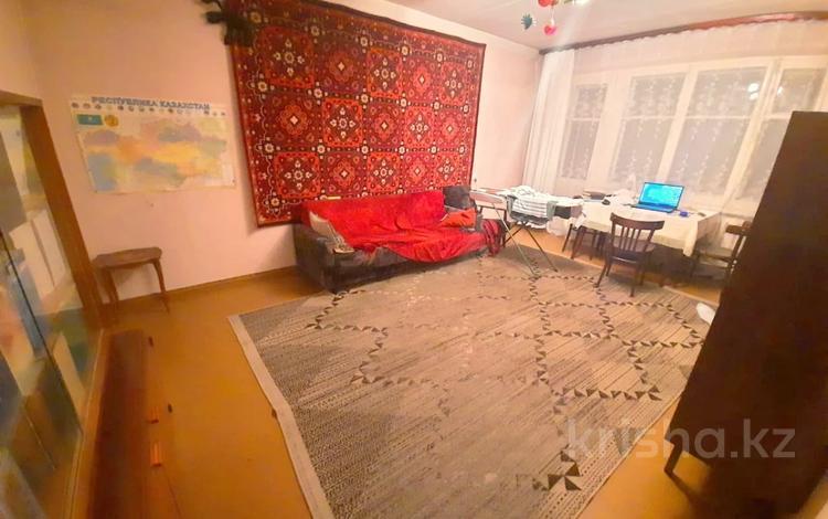 3-комнатная квартира, 82 м², 4/5 этаж, Достык — Омаровой Жамал за 41.5 млн 〒 в Алматы, Медеуский р-н