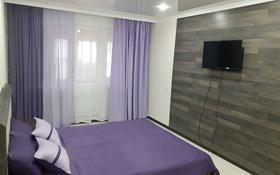 1-комнатная квартира, 31 м², 4/5 этаж посуточно, Хамида Чурина 162 за 8 000 〒 в Уральске