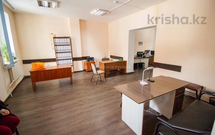 Офис площадью 120 м², проспект Нурсултана Назарбаева 112 за 35 млн 〒 в Талдыкоргане