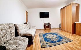 2-комнатная квартира, 53 м², 4/5 этаж посуточно, Проспект Женис 41 — Богенбая за 10 000 〒 в Нур-Султане (Астане), Сарыарка р-н